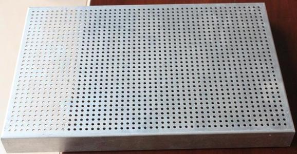 Take you into the Perforated Aluminum Sheet